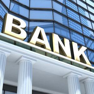 Банки Холмска