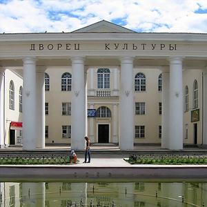 Дворцы и дома культуры Холмска