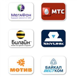 Операторы сотовой связи Холмска