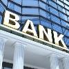 Банки в Холмске