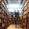 Библиотеки в Холмске