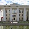 Дворцы и дома культуры в Холмске