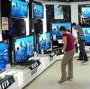 Магазины электроники в Холмске