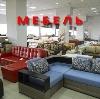 Магазины мебели в Холмске