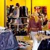 Магазины одежды и обуви в Холмске