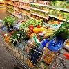 Магазины продуктов в Холмске