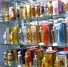 Парфюмерные магазины в Холмске