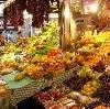 Рынки в Холмске