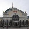 Железнодорожные вокзалы в Холмске