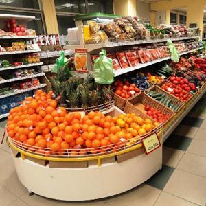 Супермаркеты Холмска