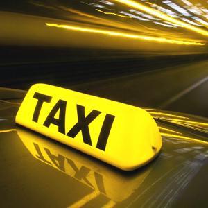 Такси Холмска