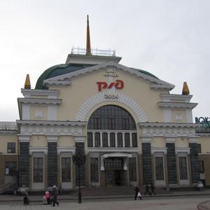 Железнодорожные вокзалы Холмска